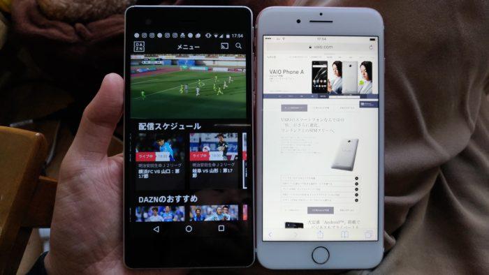 大きさを同じ5.5インチのiPhone 7 Plusとほぼ同じ