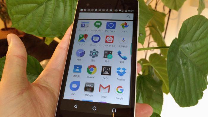 VAIO Phone Aのアプリ画面
