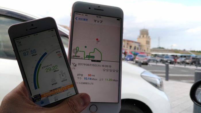 新東名高速道路「駿河湾沼津SA(上り)」にて通信速度を計測