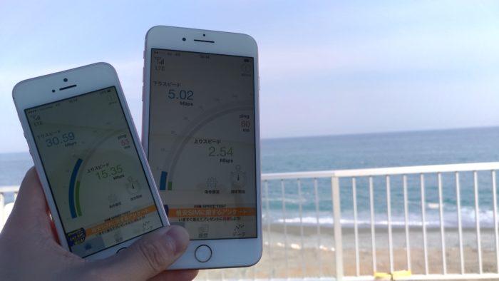 「西湘PA」にて海を見ながら通信速度を計測