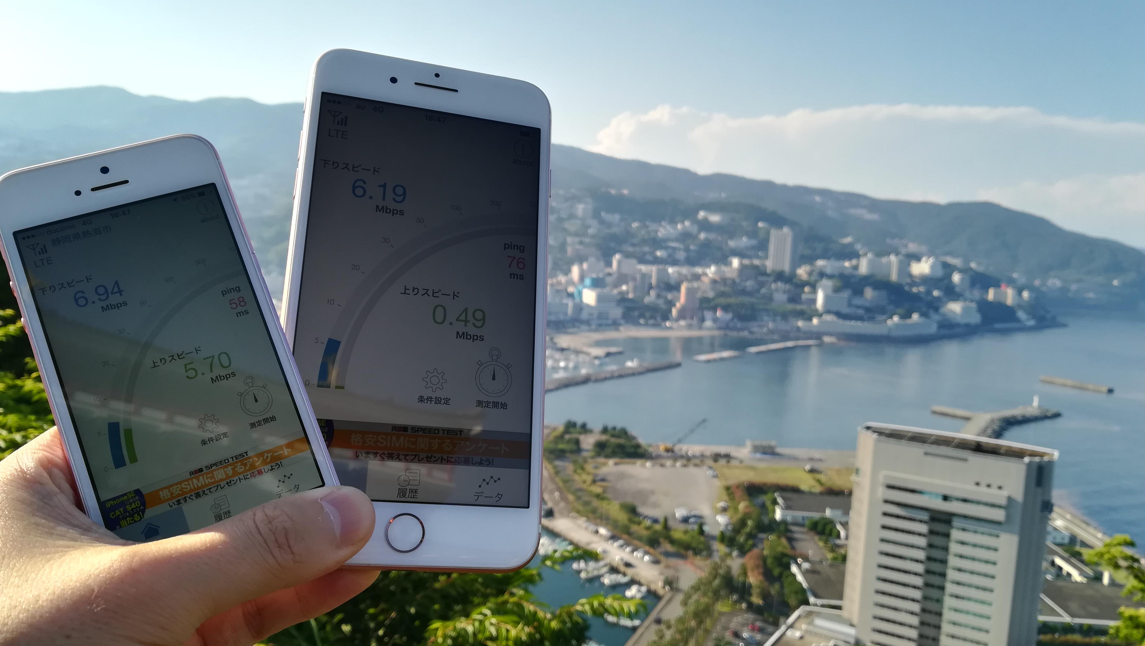 「熱海城」にて熱海市街を望みながら通信速度を計測