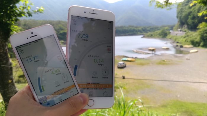 山梨県の精進湖にて通信速度を計測