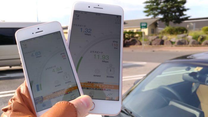 中央自動車道「諏訪湖SA(下り)」にて通信速度を計測