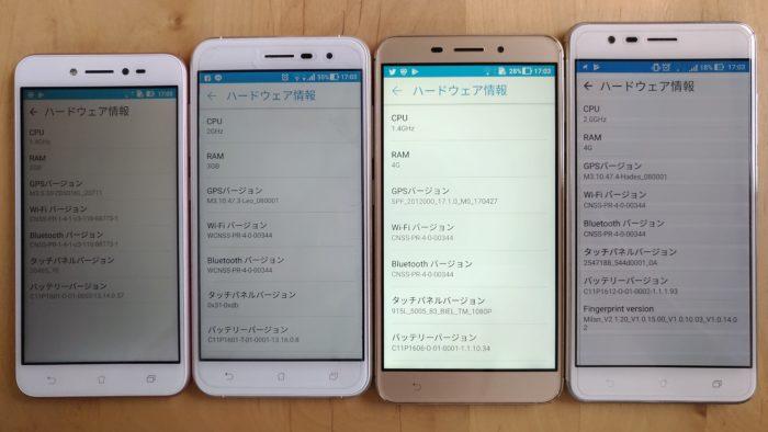 ZenFoneシリーズを並べてみました♪