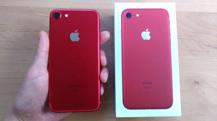 箱からiPhone7を取り出しました