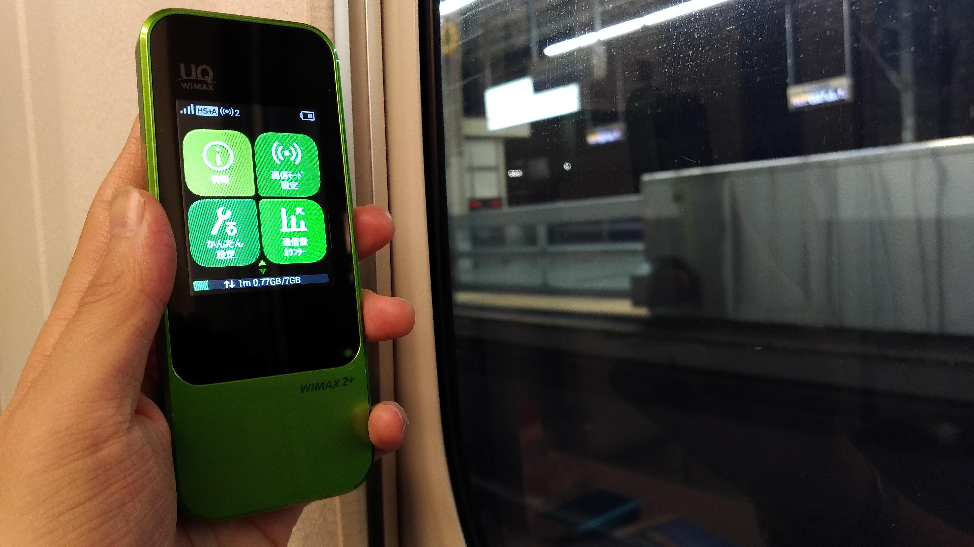 JR京都駅新幹線内で速度測定