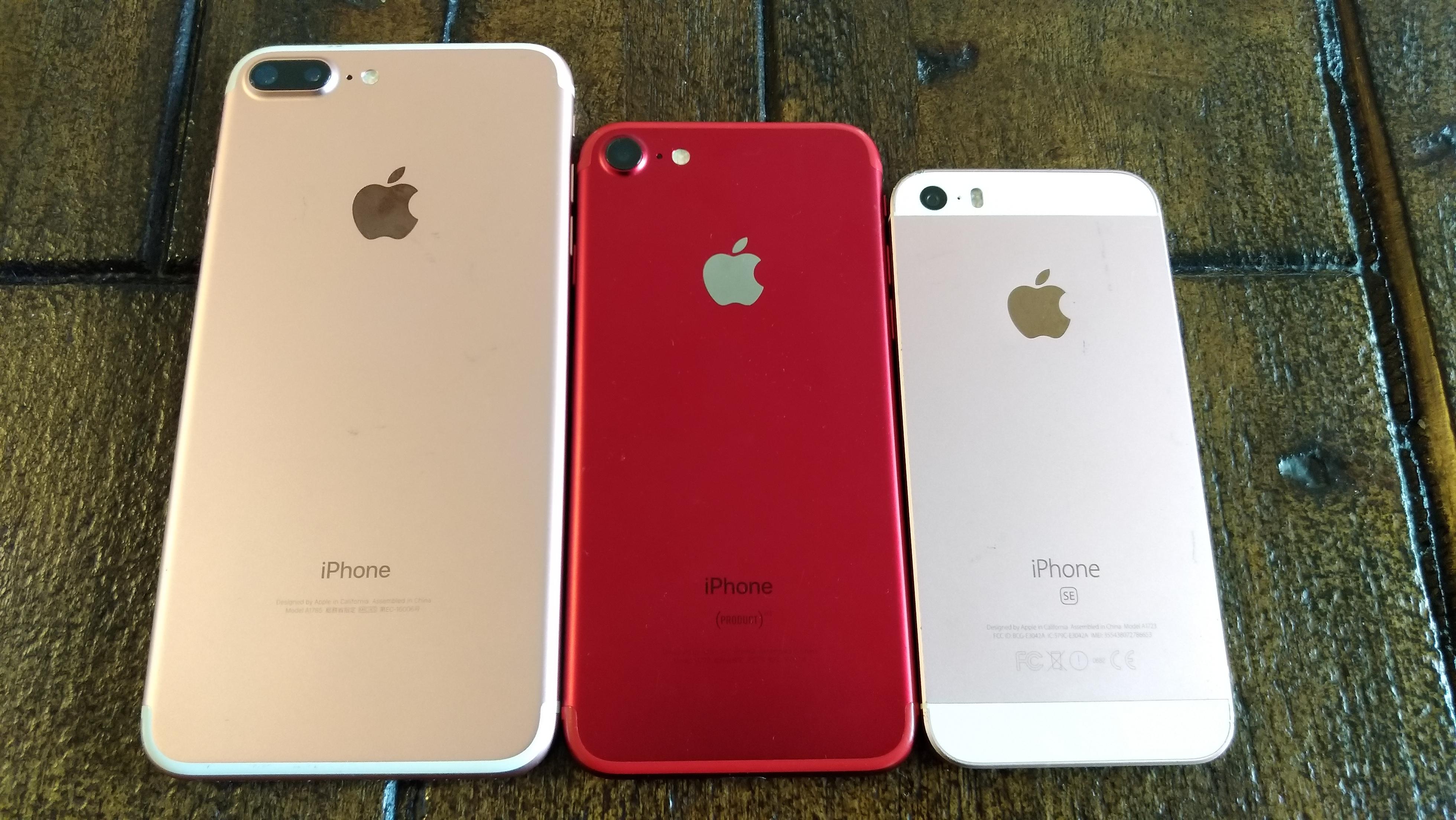 4.7インチのiPhone7