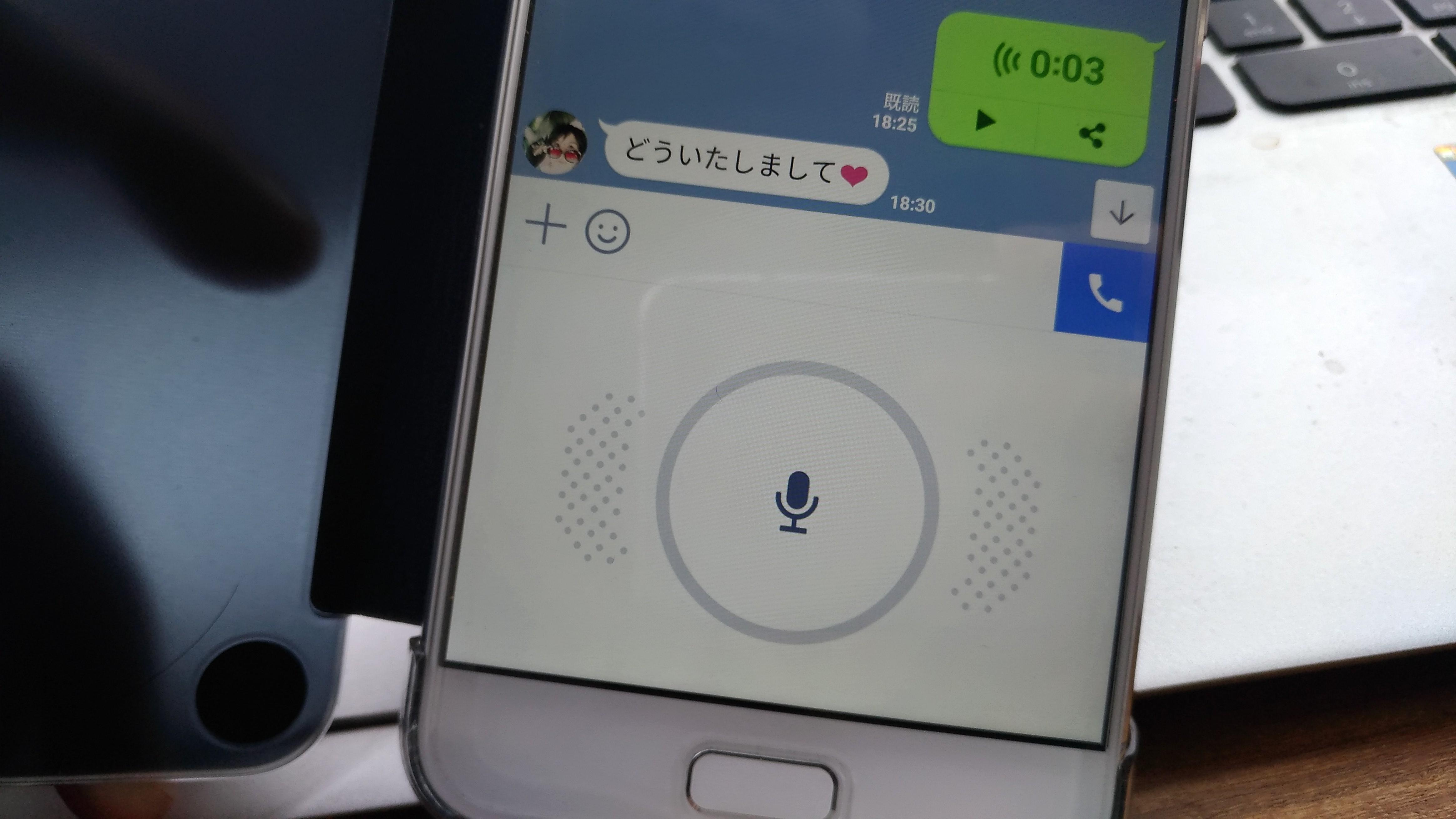 ボイスメッセージを送る方法