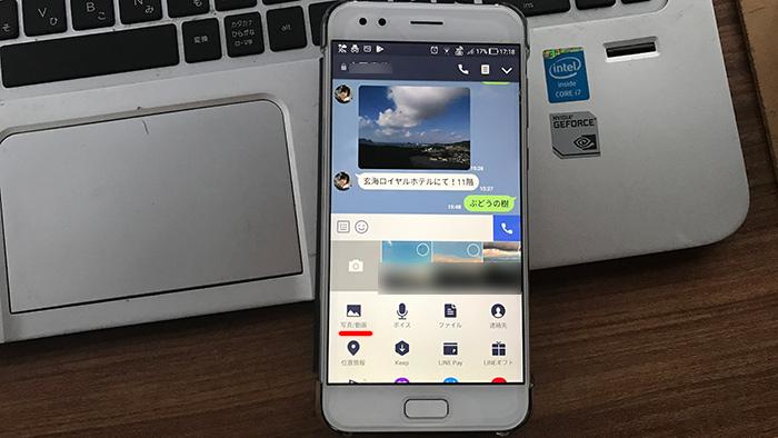 写真と動画を撮る・送る方法