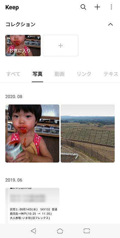 写真・テキスト・ファイル