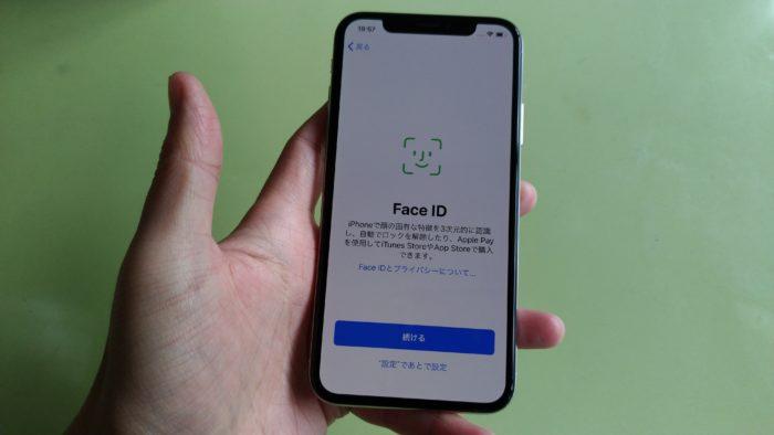 Face ID!