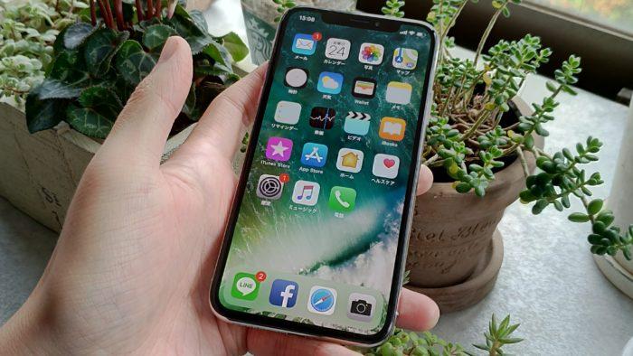 iPhoneXのホーム画面