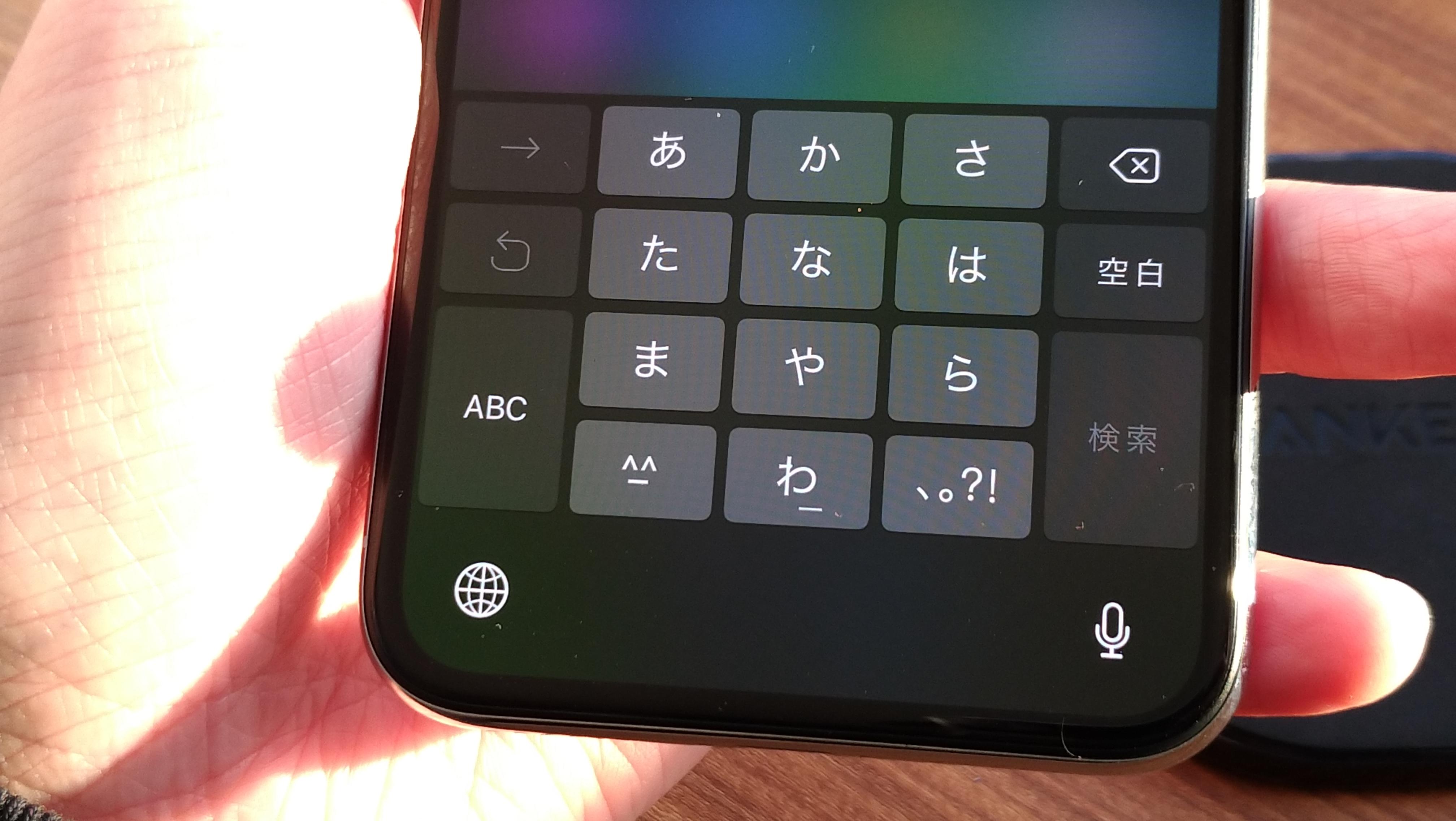 iPhoneXのデフォルトキーボード