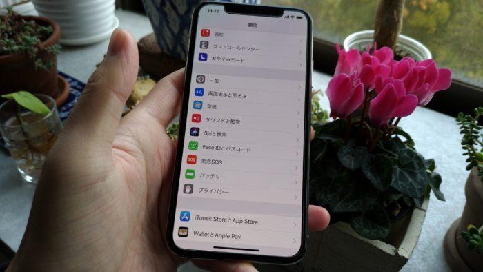iPhoneX 主な操作方法・使い方