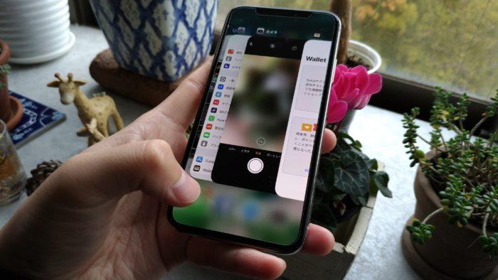 アプリの切替方法