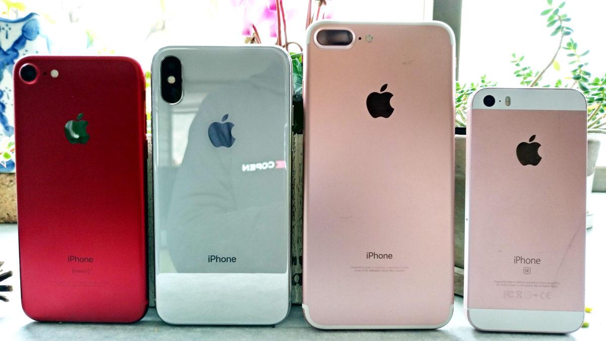 iPhoneXだけツルツルピカピカ
