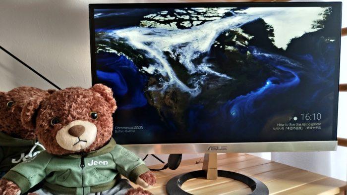 外付けディスプレイ(テレビ)にはデフォルト画像が表示