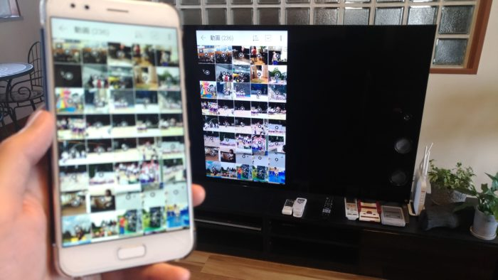 android TV搭載テレビに表示