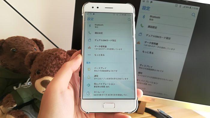 スマホ(ZenFone)の画面が映りました!