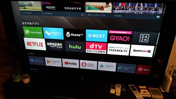 Sonyの4K液晶テレビ「ブラビア」