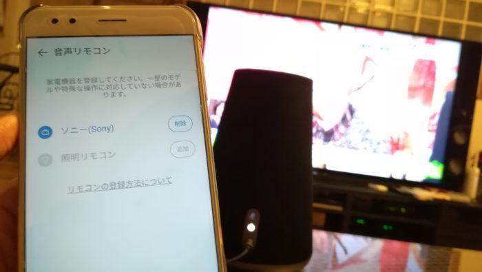テレビのメーカー