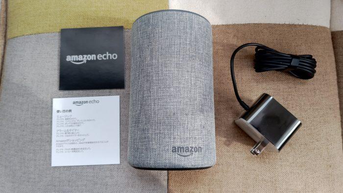 アマゾンエコー(Amazon Echo)