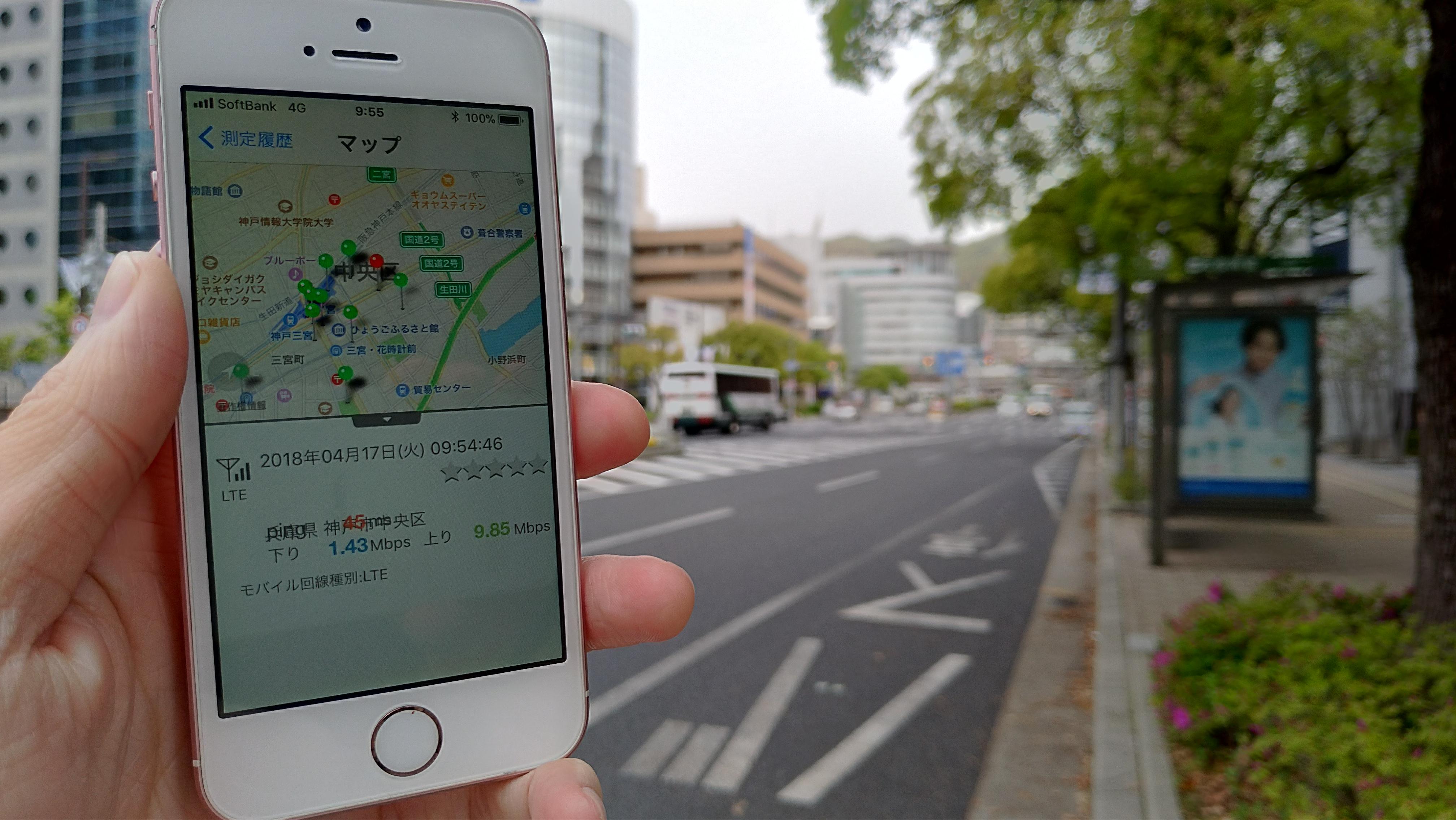 10時前に神戸市中央区三ノ宮駅近くで速度測定