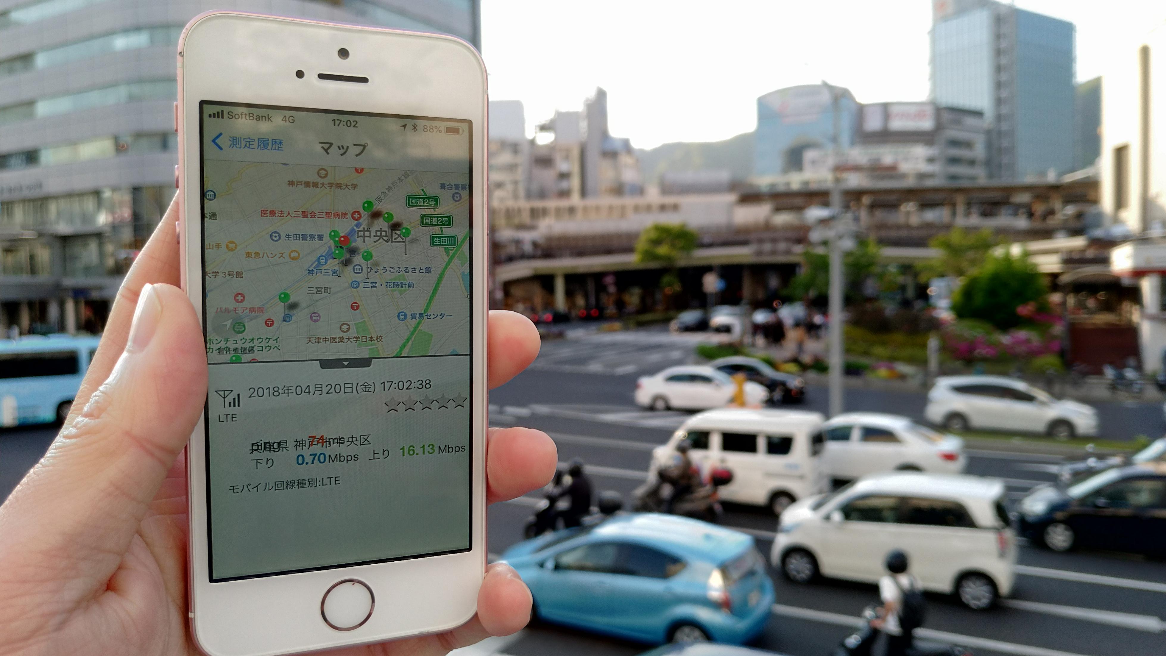 神戸市中央区の阪神三宮駅近くで速度測定