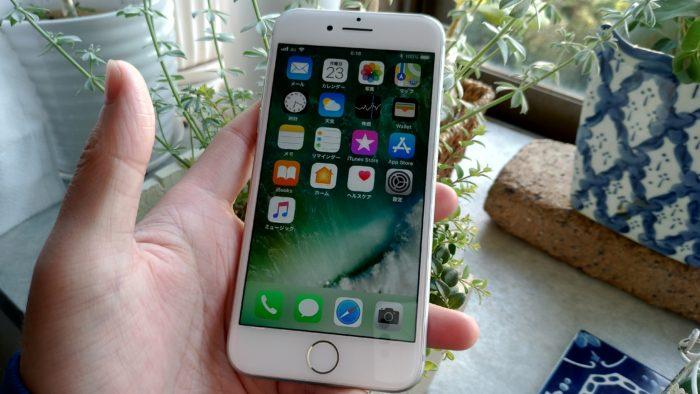 iPhone8の表面