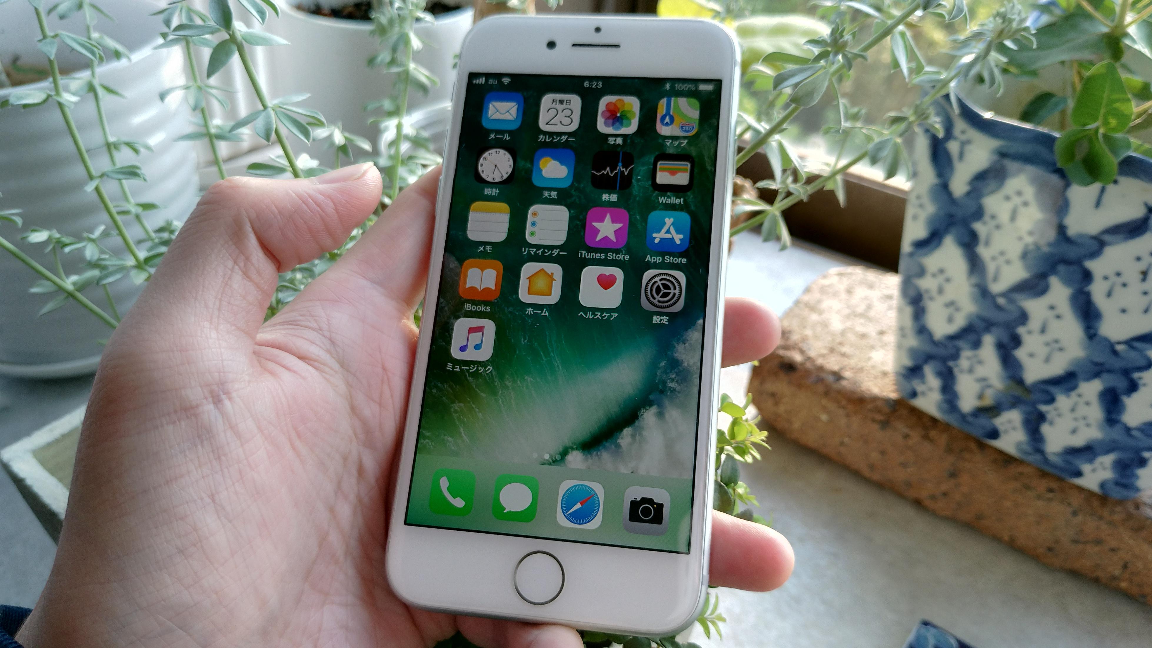 iPhone8 軽くて持ちやすい大きさ!