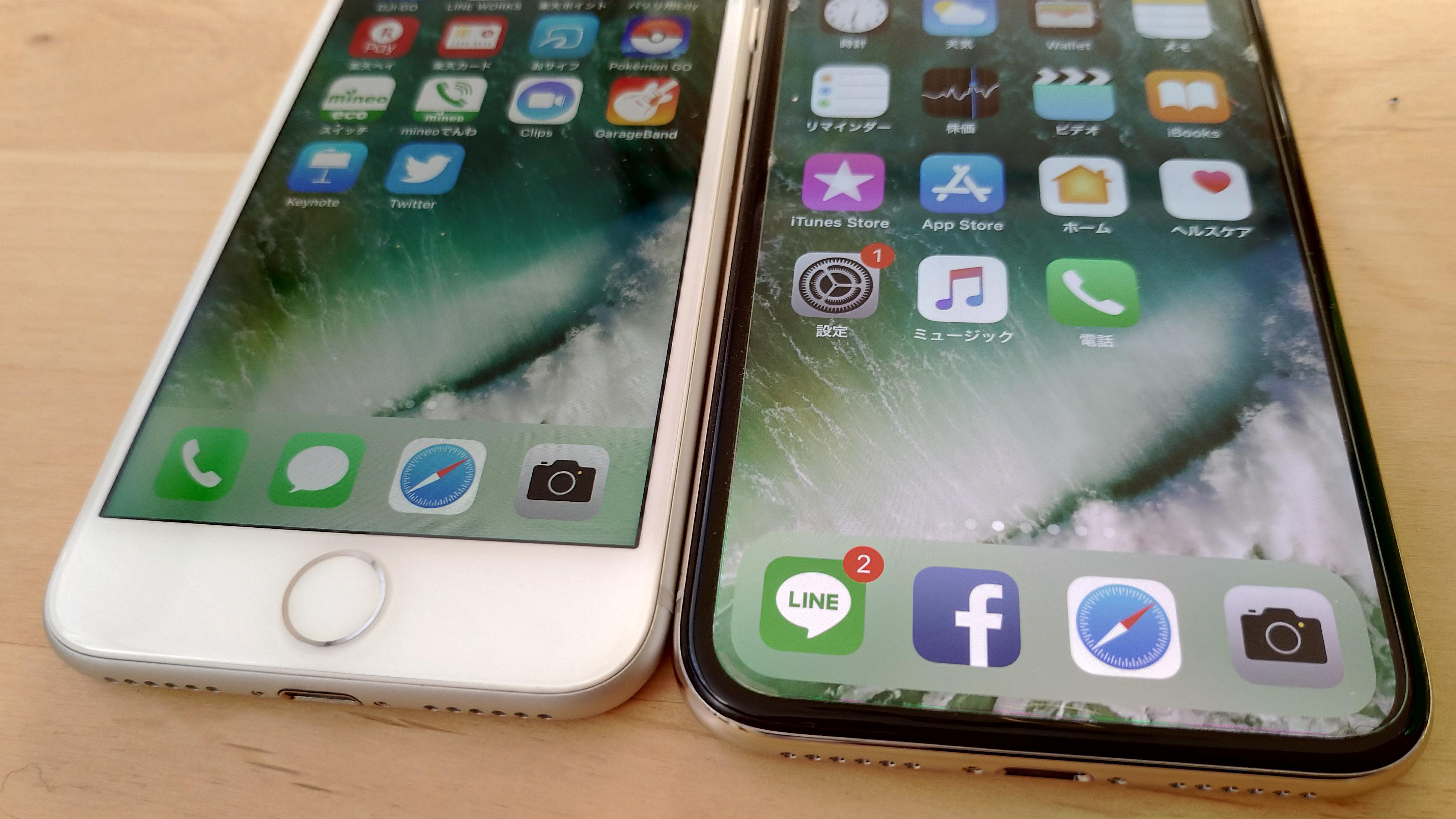 iPhoneXより安い!