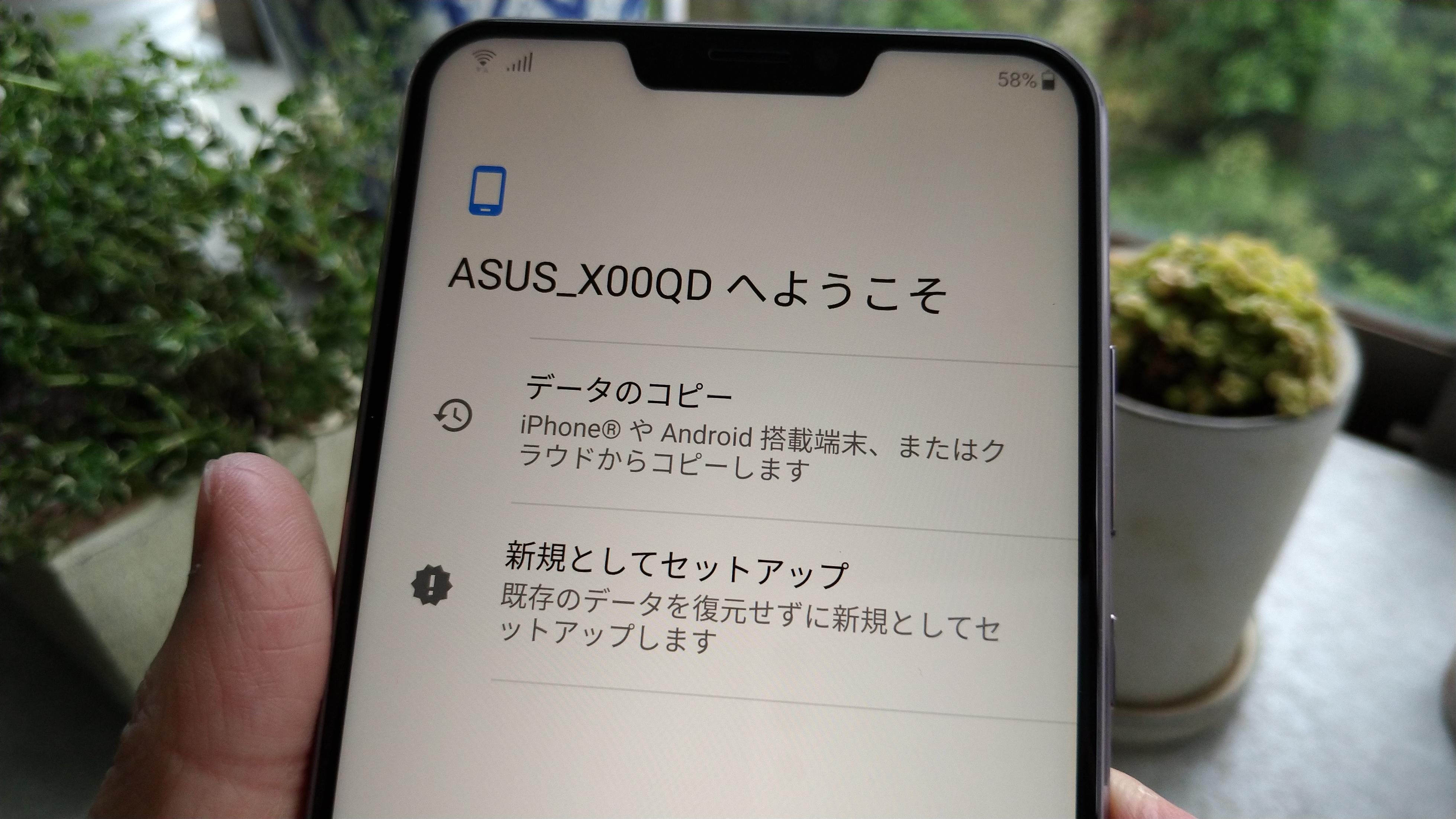 ZenFone5へ機種変更