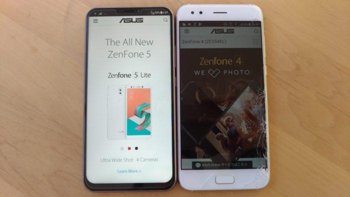 ZenFone 5(左)とZenFone 4(右)
