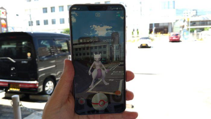 ZenFone 5 AR+モード