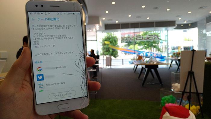 ZenFoneの修理料金(液晶画面パネルの交換)