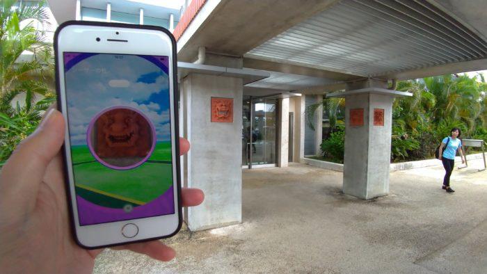新石垣空港周辺のポケストップ