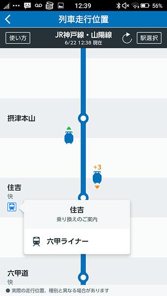 電車マーク