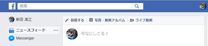 Facebook側の準備