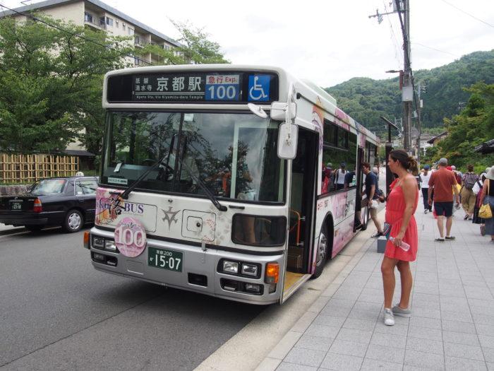 歩くまち京都アプリ「バス・鉄道の達人」