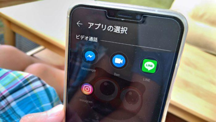 ZeniMojiをSNS(LINE・instagram・facebook)