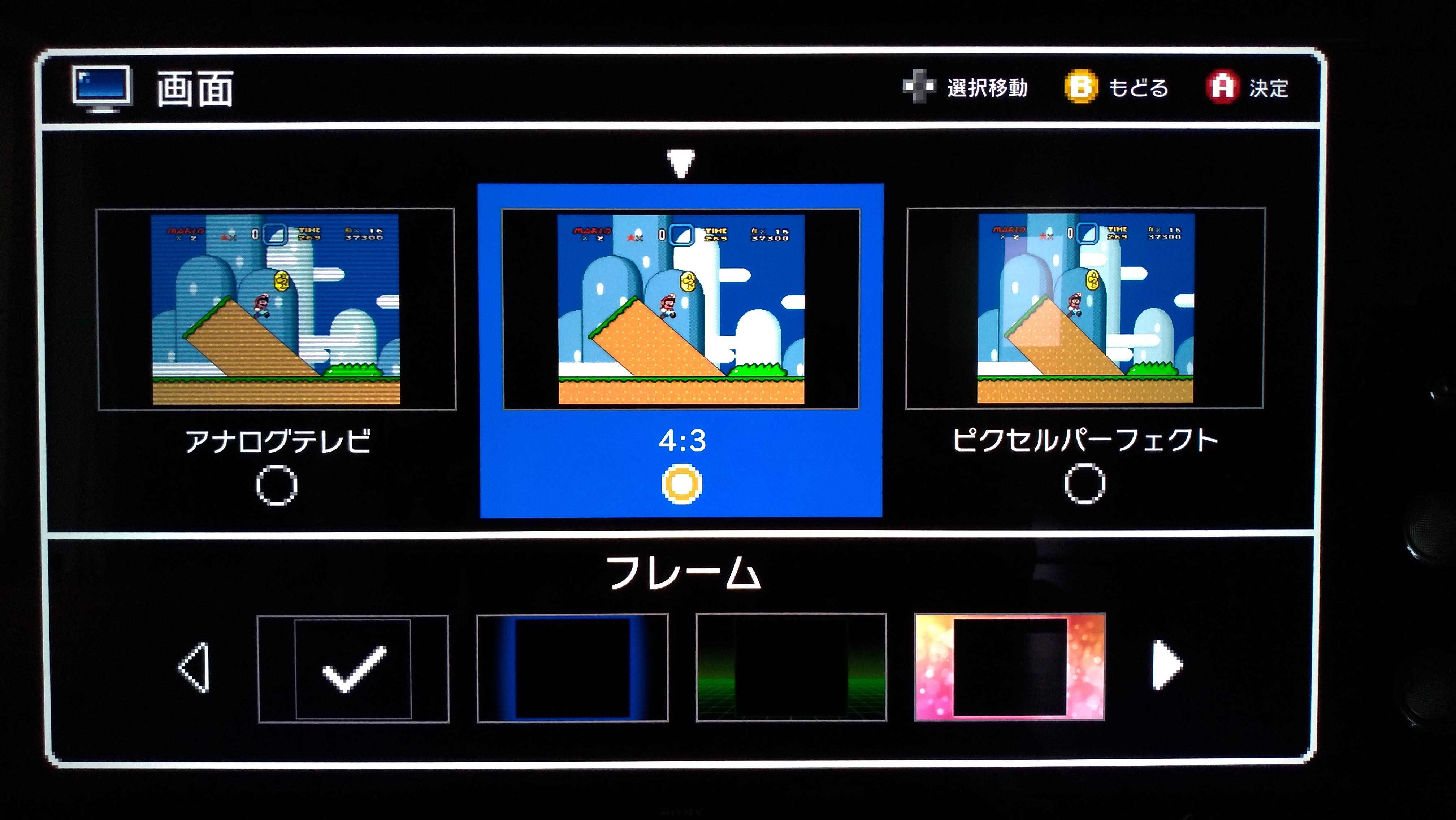 映像品質&フレーム変更