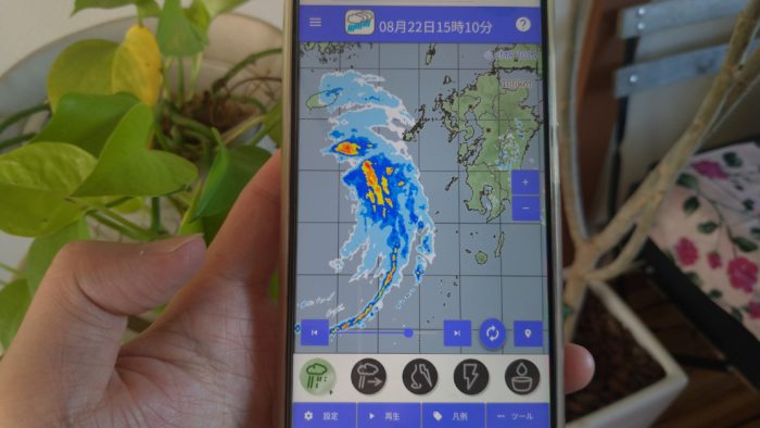 高解像度降水ナウキャストを使ったアプリ