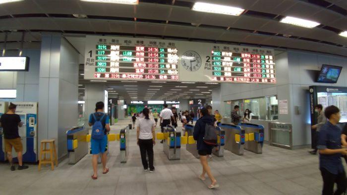 台湾MRT(地下鉄)