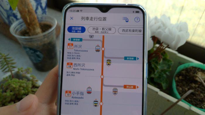 """西武線アプリの""""列車位置"""""""