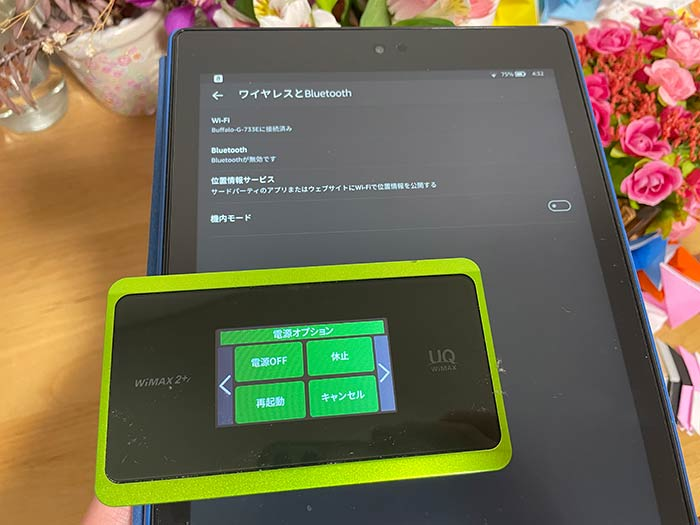 Amazonタブレット WiMAX