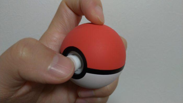 モンスターボールプラスの音を消す方法
