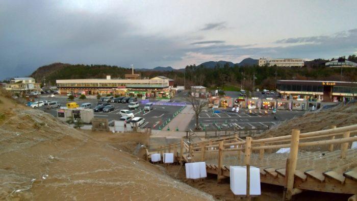 鳥取砂丘の出入り口