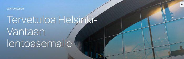 ヘルシンキ空港の概要