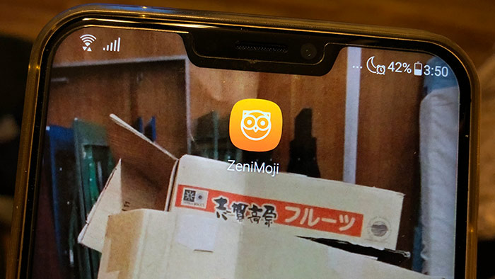 ZeniMoji ショートカットアイコン