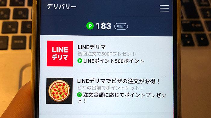 初回注文では500円の割引